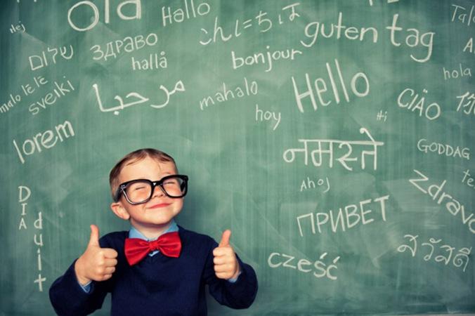 Languageheader